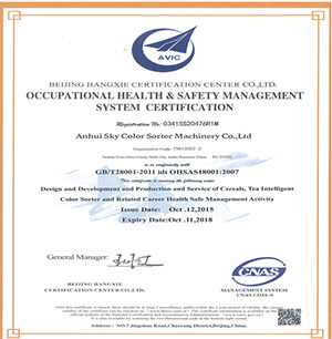 iso-certificate-2